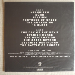 """Columns """"Please explode"""" vinyl"""